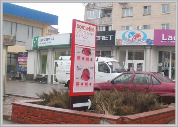 Рекламный пилон, стела для магазина мебели - изготовление и монтаж
