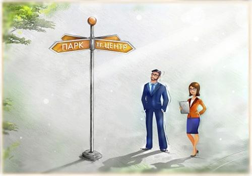Туристические информационные указатели направлений, стенды, таблички