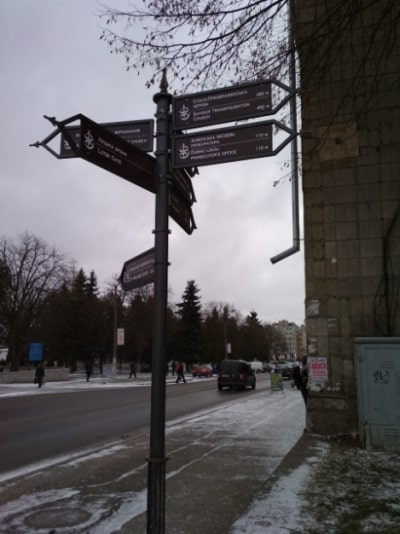 Туристичний інформаційний вказівник напрямків для міста