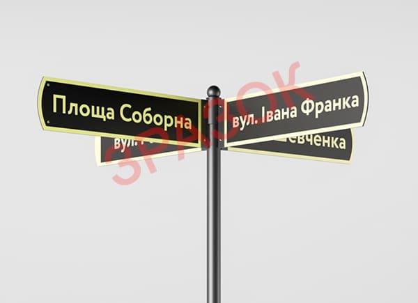 Туристический информационный указатель направлений - городская система ориентирования TU-005