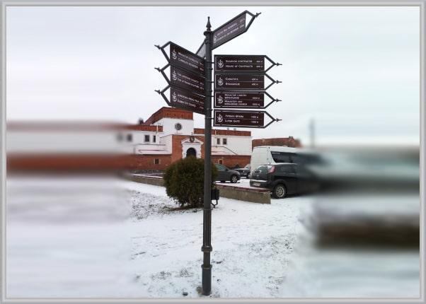 Вкапываемый уличный туристический информационный указатель направлений для города Дубно