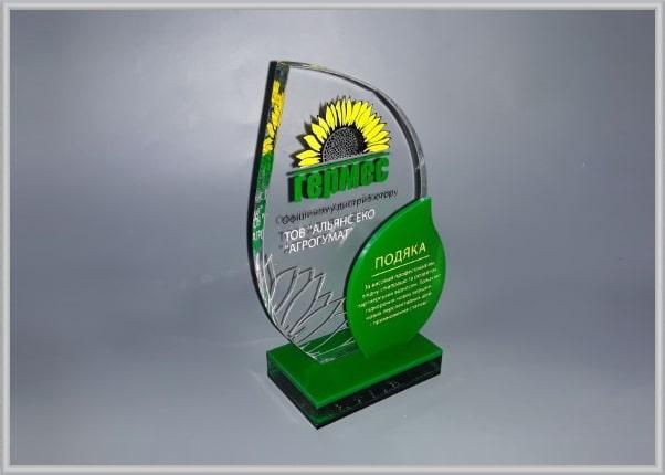 Кубок із акрила, оргскла - корпоративний подарунок бізнес партнеру