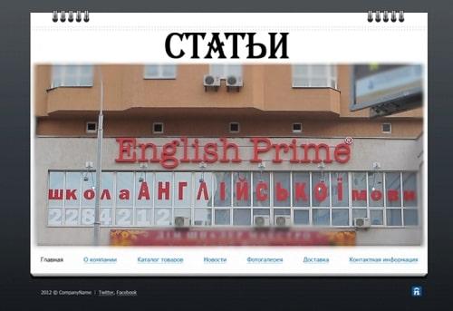 Зовнішня реклама для учбових закладів