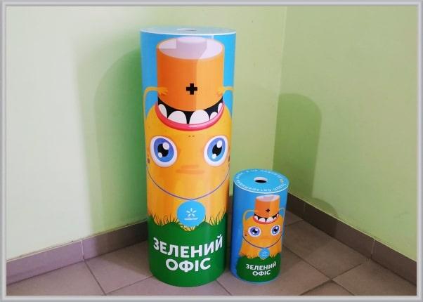 Бокси, короби для відпрацьованих батарейок - компанія Київстар