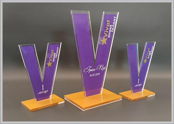 Наградная атрибутика для победителей конкурса, фестиваля - кубки из акрила