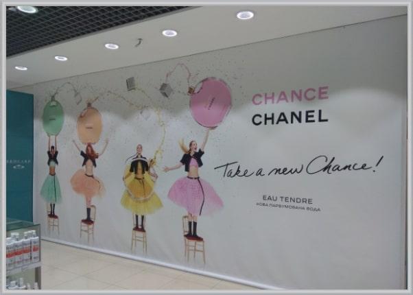 Оформление интерьера магазина - печать на баннере