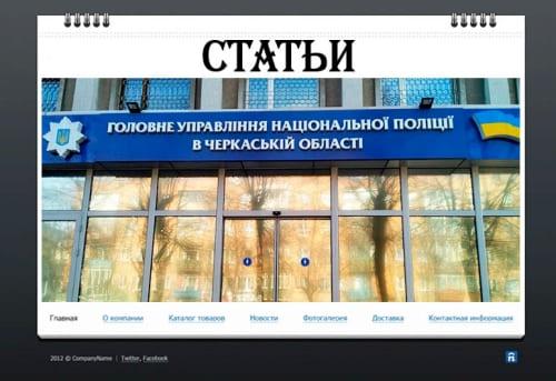Наружная реклама для государственных учреждений