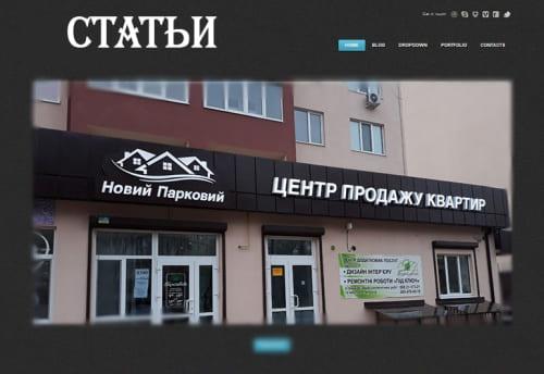 Зовнішня реклама, вивіска для будівельних фірм і магазинів