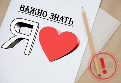 Объемные буквы, символы, логотип для города, предприятия, фото сессии