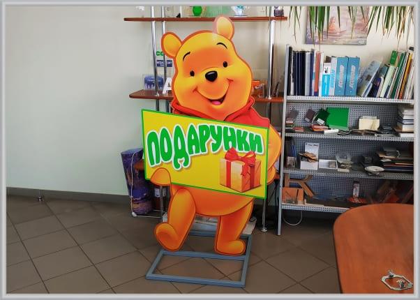 Ростовая фигура Винни Пух для магазина подарков
