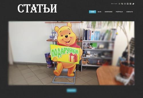 Ростовая фигура для организации праздников: Дня рождения, корпоратива, свадьбы