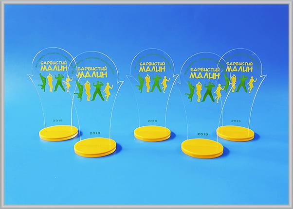 Нагородні кубки для хореографічного (танцювального) фестивалю, конкурсу