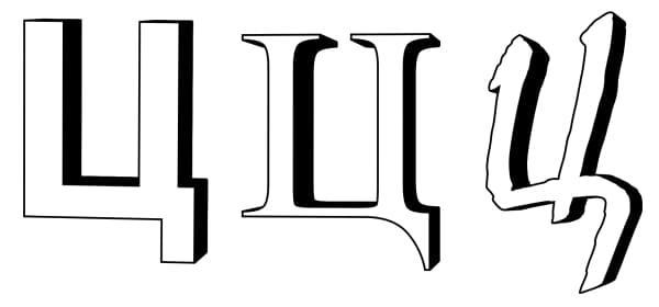 Шрифт для об'ємних рекламних букв, вивіски
