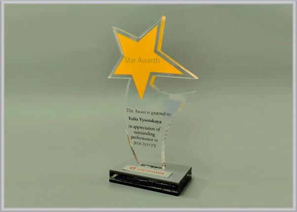 Именная наградная статуэтка для лучшего сотрудника