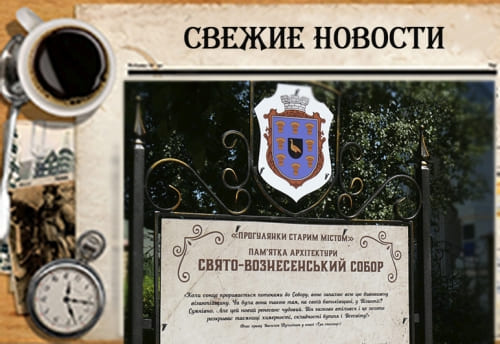 Уличные информационные стенды для туристических мест
