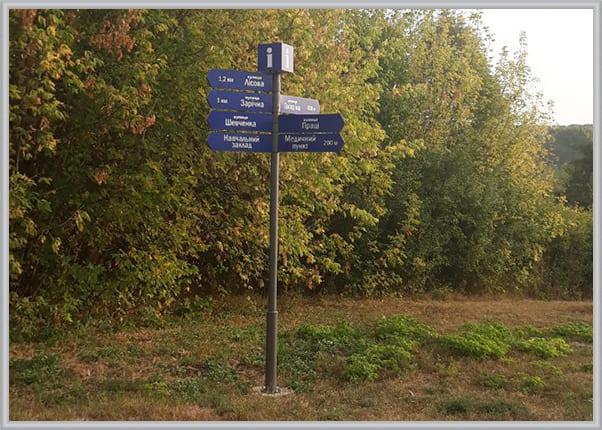 Вуличний інформаційний, туристичний вказівник для села