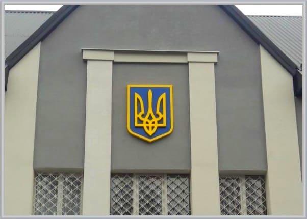 Изготовление и мотаж малого герба Украины, тризуба из пластика
