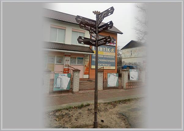 Вуличний металевий вказівник напрямків для міста