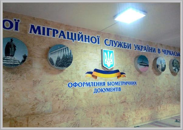 Изготовление национальной символики - объемный световой знак Герб Украины