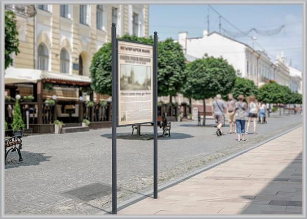 Изготовление информационного уличного стенда для системы навигации в городе