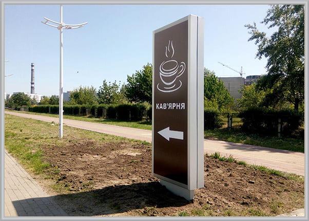 Рекламная световая стела для кофейни