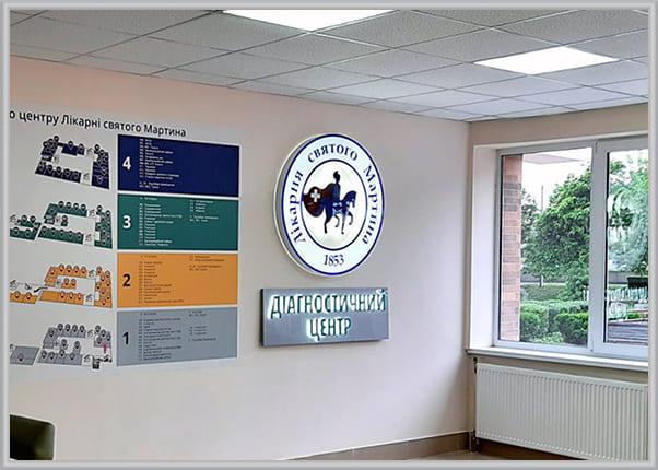 Световой логотип для медицинского центра - изготовление и монтаж