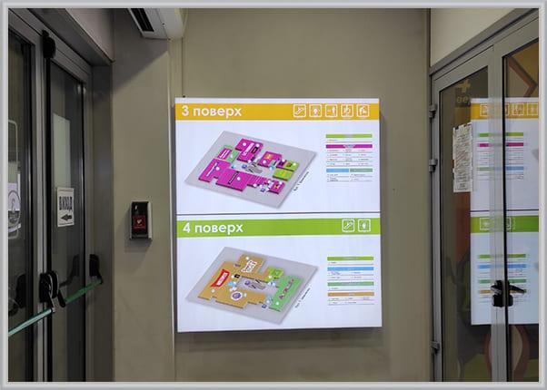 Информационный лайтбокс, стенд навигации в здании с подсветкой