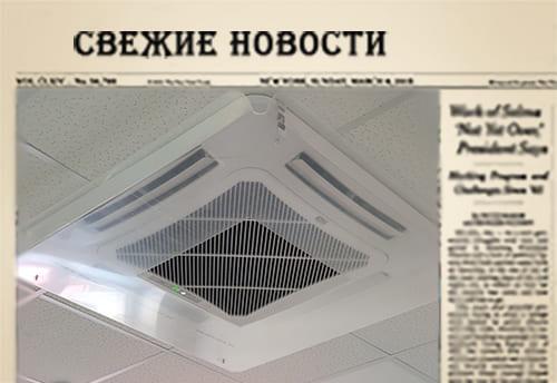 Защитный экран отсекатель холодного воздуха кондиционера
