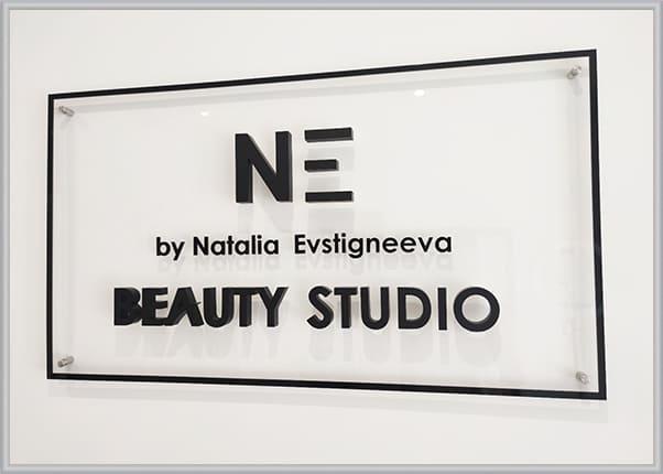 Информационная табличка на дистанционных держателях для салона красоты