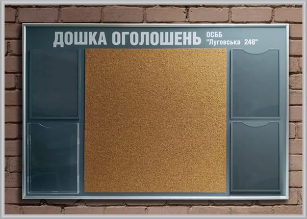 Информационный стенд, доска объявлений с пробковым полем для ОСМД