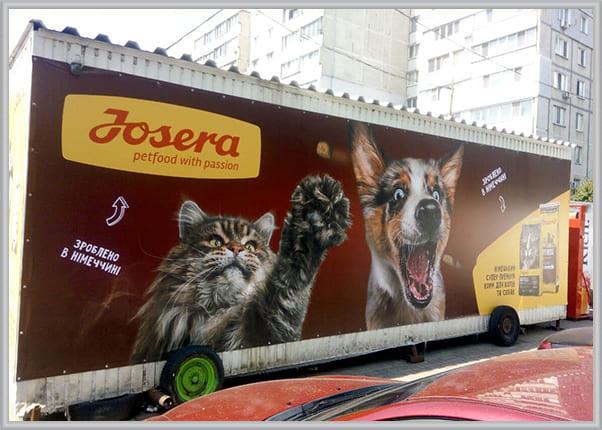 Рекламный баннер для брендирования, рекламного оформления зоомагазина