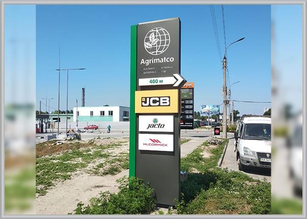 Навигационная стела, указатель возле дороги для аграрного магазина - изготовление и монтаж