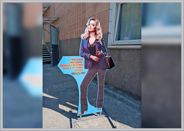 Навігаційна ростова фігура в формі дівчини для магазина жіночого одягу