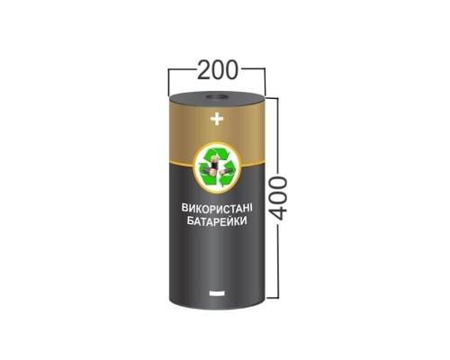 Бокс, контейнер для збору використаних батарейок 200*400