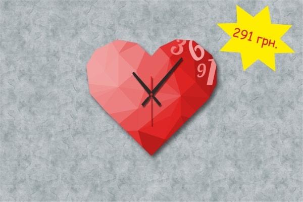 Годинник - подарунок на День Закоханих