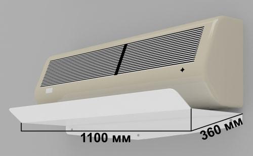 Защитный экран для кондиционера - дефлектор ZET-001 1100*360