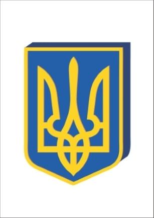 Герб не световой объёмный с плоским элементом