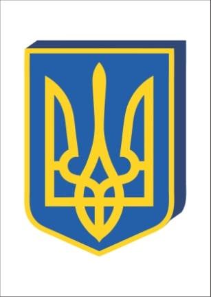 Герб з внутрішнім підсвіченням (світловий)