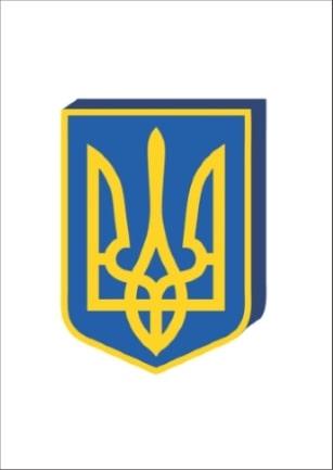Герб с внутренним подсветом (световой)