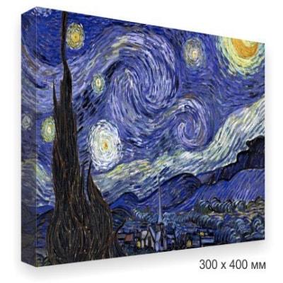 Фото, картина на холсте, полотне 300x400