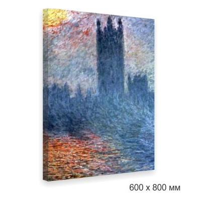 Фото, картина на холсте, полотне 600x800