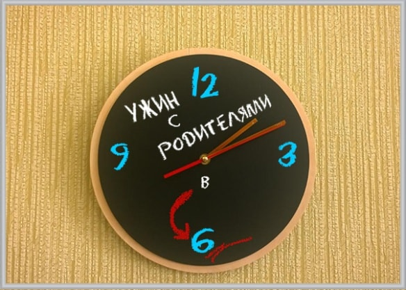 Сувенирные, подарочные настенные часы для рисования мелом