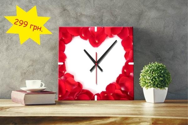 Настінний годинник в подарунок до Дня Святого Валентина