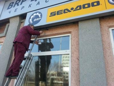 Гарантія, сервісне обслуговування вивісок, рекламних конструкцій
