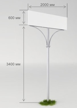 Рекламна, інформаційна, навігаційна стела, пілон MST-01