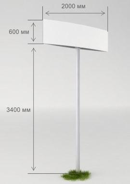 Рекламна, інформаційна, навігаційна стела, пілон MST-04