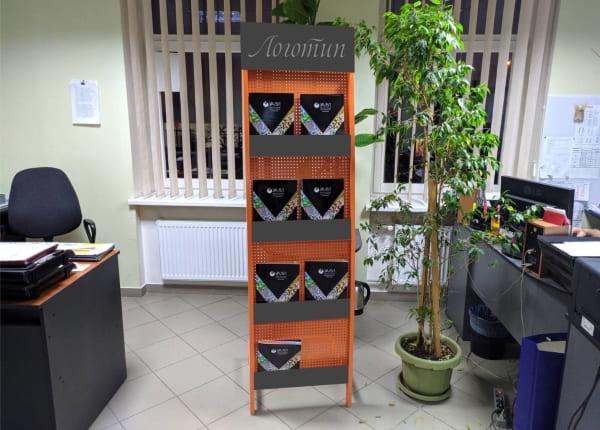 Рекламная выставочная стойка, стенд для полиграфии STEND06-FL-1096 orange