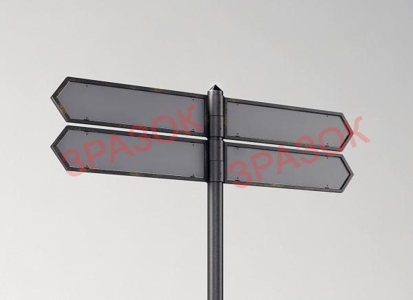 Туристический информационный указатель направлений - городская система ориентирования TU-003